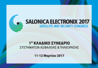 01salonika-electronix2017